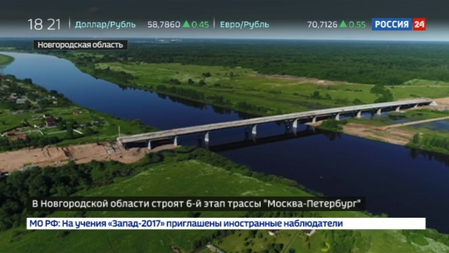 Новости на Россия 24 • По шестому этапу трассы Москва - Петербург первыми проехали журналисты