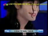 Michael Jackson Earnest Valentino Interview Greece Television 2011
