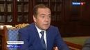 Медведев Дмитрий после спортивной травмы
