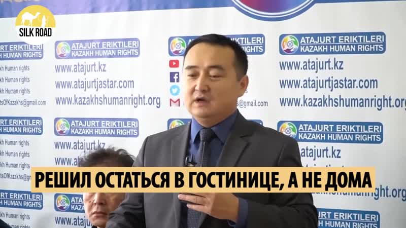 Серикжана Билаша задержали по подозрению в разжигании розни