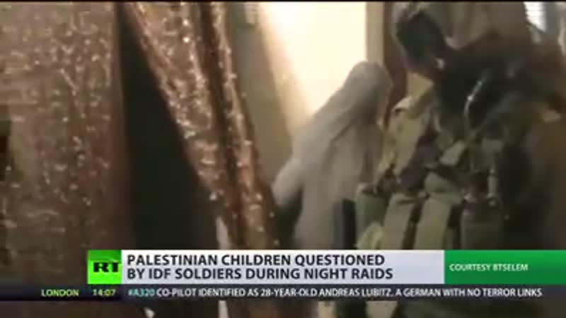 Report of kids in cuffs. Israeli attacks Palestinian kids during night, take photos, have dogs attack them, arrest, and kill.