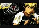 GTO คุณครูพันธ์หายาก DVD พากย์ไทย ชุดที่ 09