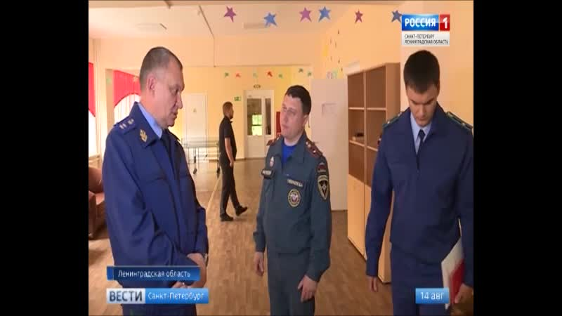 Росгвардия, скорая и пожарные приехали в детский лагерь Орион после визита областного прокурора