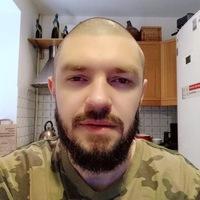 Алекс Богданов