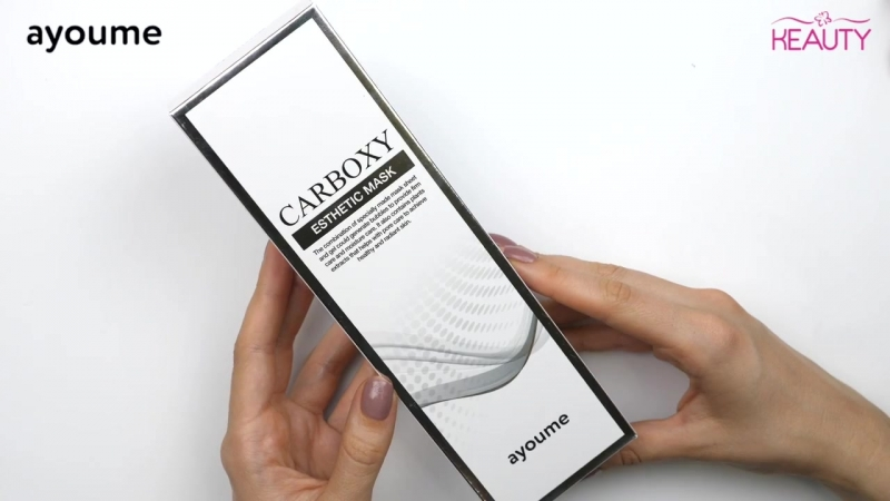 Набор карбокситерапии Ayoume Carboxy Esthetic Mask