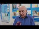 Новости UTV Альфа стимуляция мозга