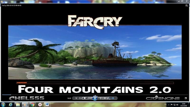 Прохождение карты Far cry. Four mountains. 2.0 5 Пещера