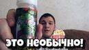 Обзор на жидкость Zombie Party Попкрон by Zombie Juices. Необычно. (18 )