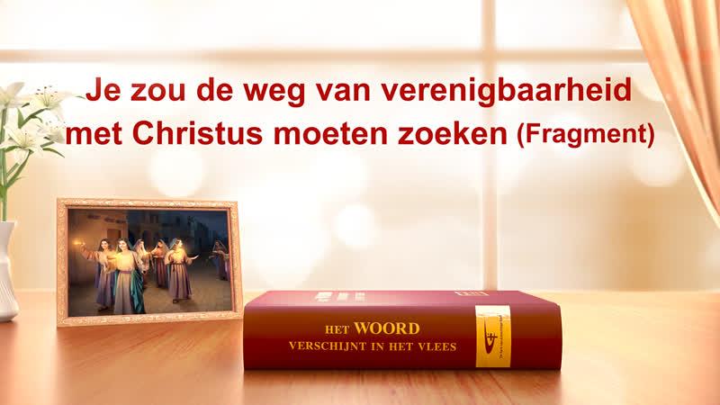 Een lezing van de woorden van Almachtige God 'Je zou de weg van verenigbaarheid met Christus moeten zoeken' (Fragment)