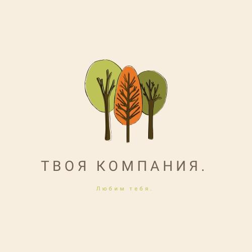 Афиша Тюмень Твоя Компания 72