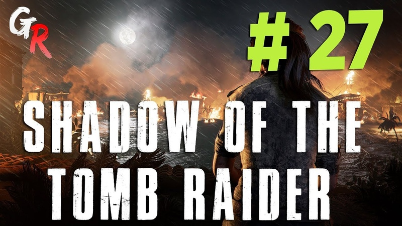 Shadow of the Tomb Raider прохождение на русском 27 - Ларец серебрянного змея