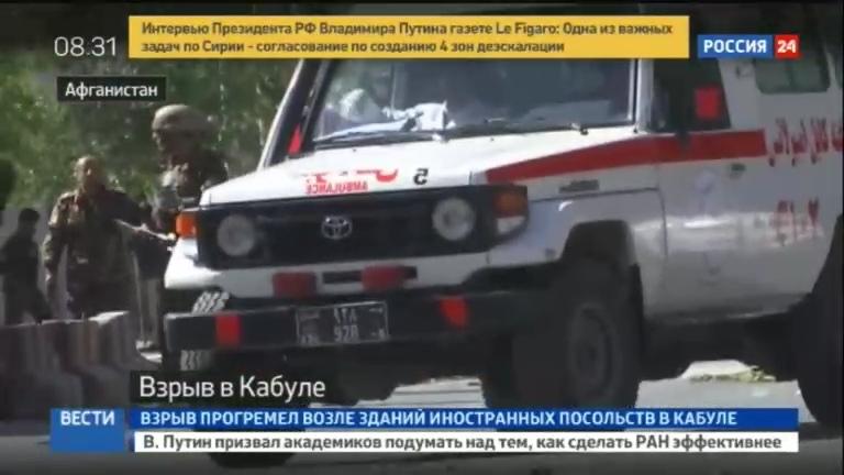 Новости на Россия 24 • Мощный взрыв в Кабуле: есть жертвы и раненые