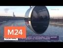 Канатную дорогу закроют на плановую проверку - Москва 24