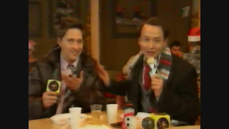 Новый год 2012 на Первом канале Это тоже надо запить