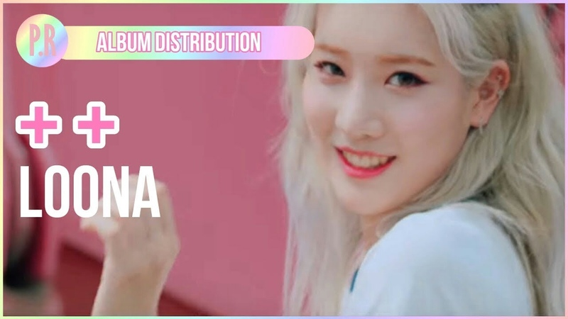 LOONA 이달의 소녀 - | Album Distribution