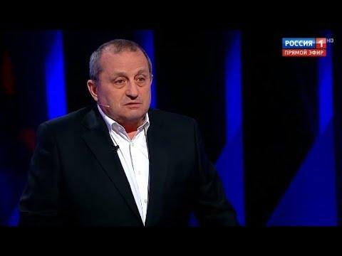 Из Украины делают ВТОРОЙ Вьетнам! Кедми рассказал, ЗАЧЕМ американцы ПРИШЛИ на Украину!