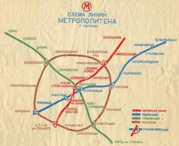 Полюбуйтесь, как выглядела карта Московского метро в 1956 году.
