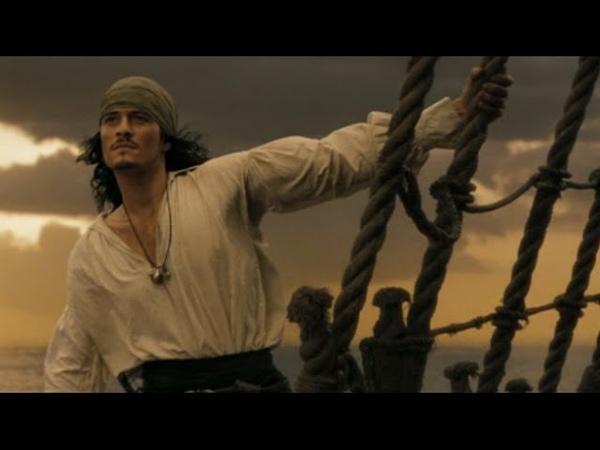 Пираты Карибского Моря. На краю света. Не своди глаз с горизонта