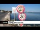 NC Город в Греции окутала паутина