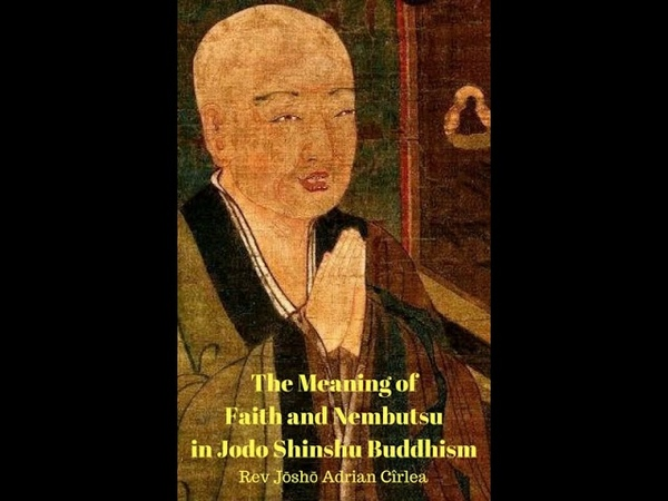 Summary of the Primal Vow of Amida Buddha