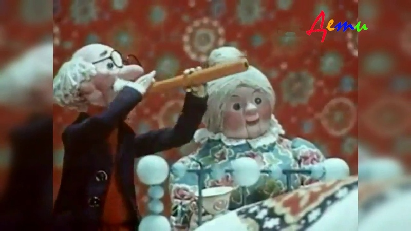 Про Петрушку (1973) | Советский мультфильм