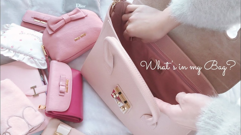❤︎ What's in my Bag?
