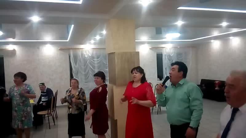 Мөнир Зөлкәфи улы һәм Рәмилә Вилдан ҡыҙы Cиражҽтдиновтарҙың 55 йәшлҽк юбилҽйҙары. Красноусольский. 02.05.2019