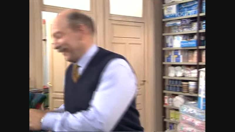 Farmacia de Guardia 041 1x41 Una aventura al ano no hace dano Один раз пошалишь никому н 0