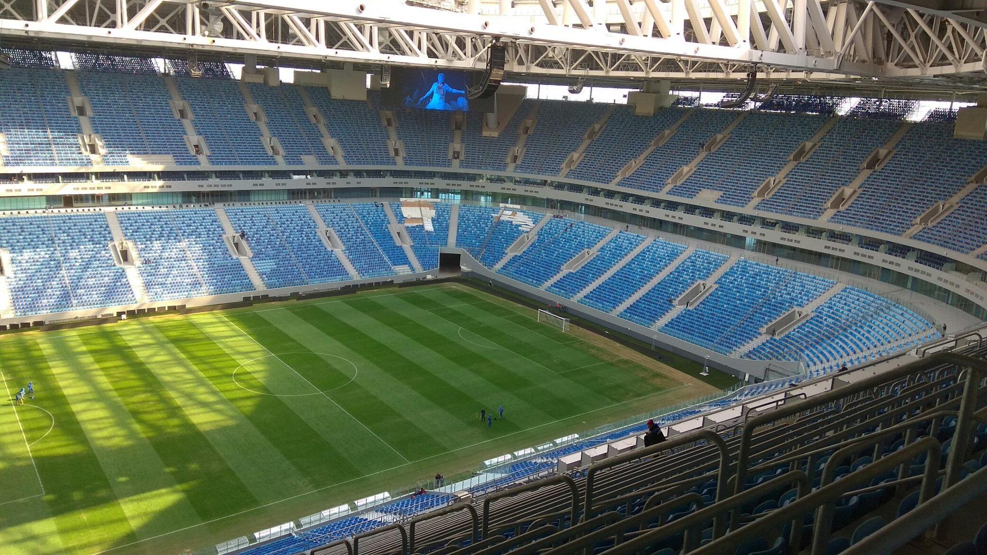 Экскурсия на стадион «Газпром Арена»