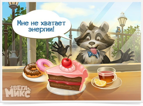 Зинаида Коневских |