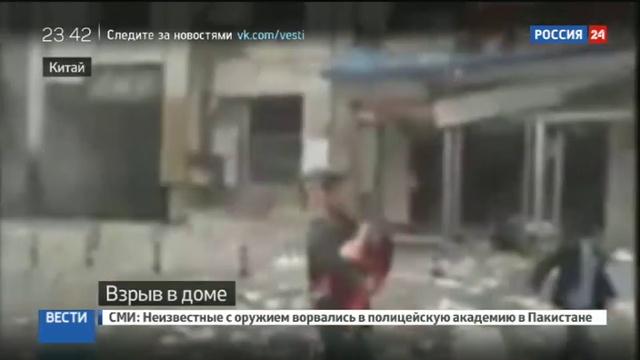 Новости на Россия 24 • Взрыв в Китае унес жизни 10 человек, 157 ранены