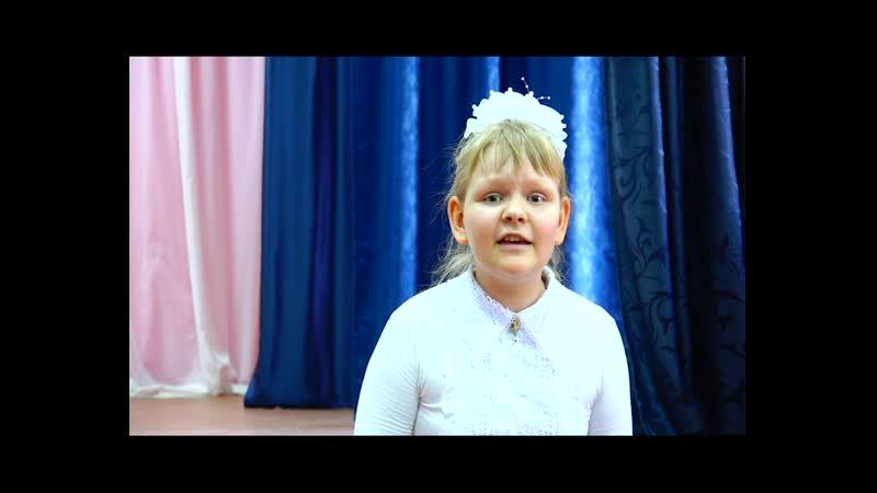 Песни Победы 2019 Плотникова Мария 3в класс 3шк