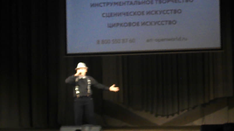 Джамайка Пётр Евдокимов Нижний Новгород