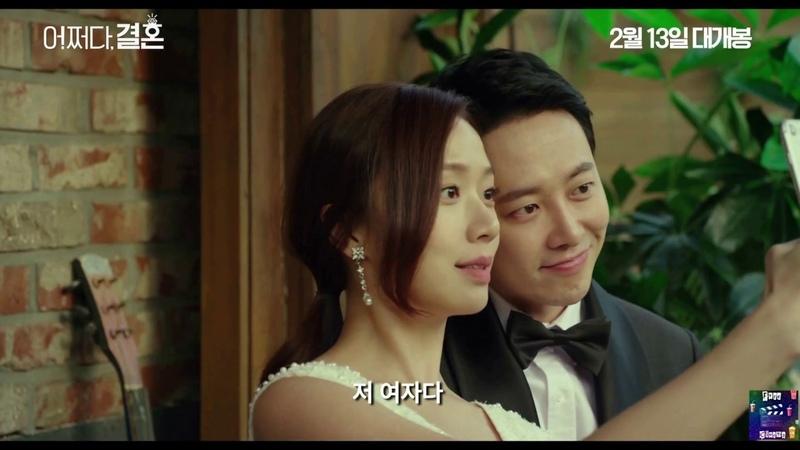 Какой брак Trade Love (2019) (Корейское кино) Русский Free Cinema Aeternum