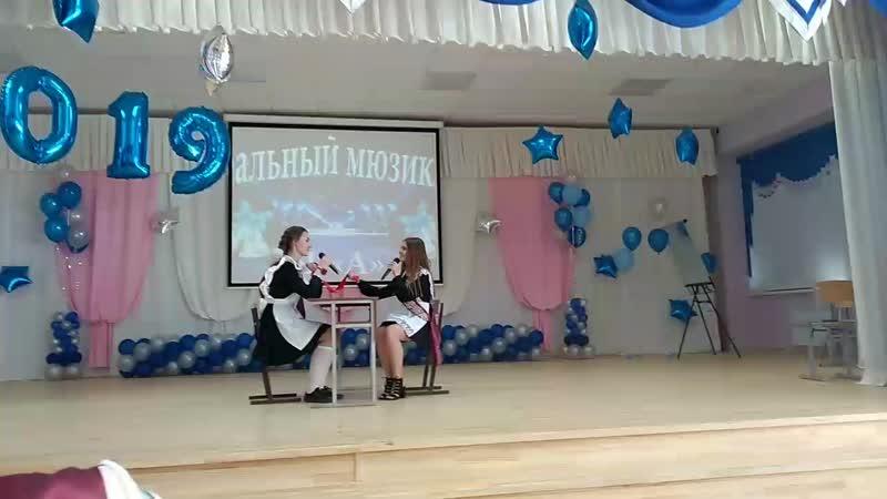 О дружбе, Горшкова Валерия и Иванова Анна