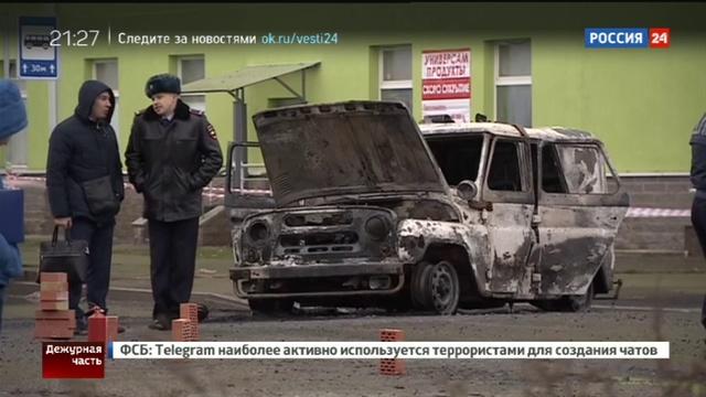 Новости на Россия 24 • Налетчики на машину ОМОНа в Петербурге знали, что силовики перевозили деньги