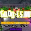 GOOD-CS.ru | Игровой проект кс 1.6