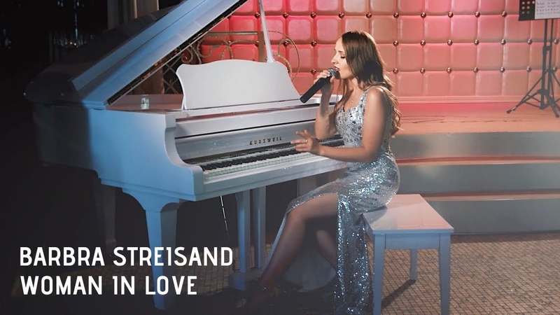 Woman in love - Barbra Streisand - Lounge Cover by Lena Shad
