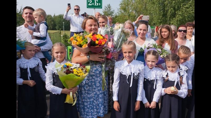 1 сентрября 2018 года в Православной гимназии «Восход»
