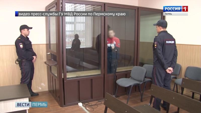 Нападавший на женщин наркоман-грабитель отправится в тюрьму