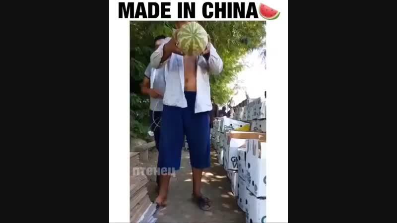 Китайский_арбузик😂😯_Follow_👉_@ptenec.tv🎬_pteenec.mp4