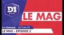 Le Mag : Episode 2 I FFF 2018
