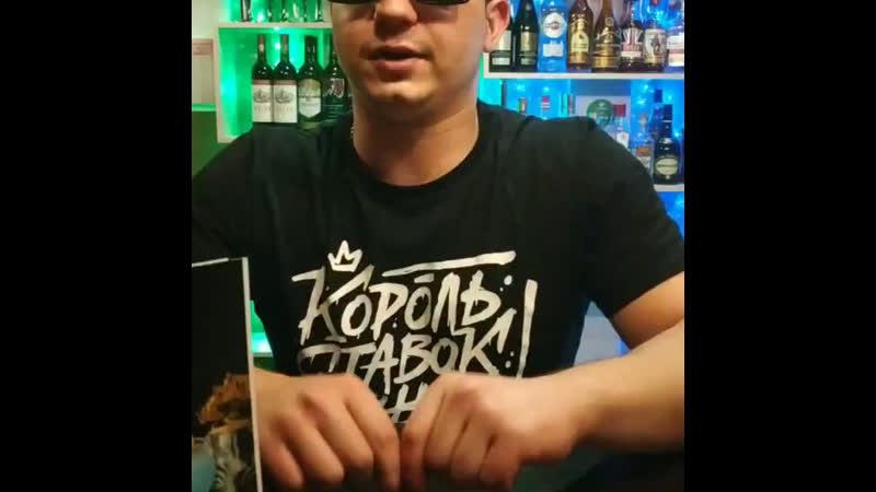 Дегустация табака VENOM в Этаж lounge