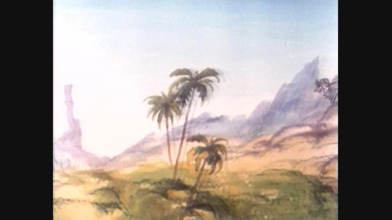 Копи царя Соломона (1986 Австралия)