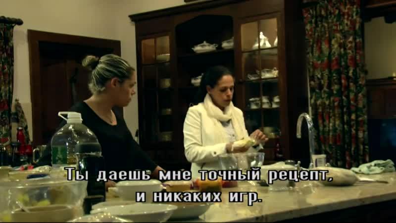 Израильский сериал - Короли кухни 34 серия