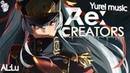 幽靈音樂 Hiroyuki Sawano 澤野弘之 epic music 燃系音樂合集 Re creators 2 作業用BGM
