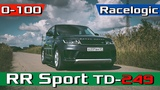 2018 Range Rover Sport TD V6 3.0 249hp 0-100 - Рендж Ровер Спорт разгон, 14, launch control