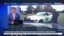 Новости на Россия 24 • Жители Аризоны сняли видео с падением крупного метеорита