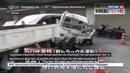 Новости на Россия 24 • На Окинаве в ДТП с участием пьяного американского морпеха погиб японец