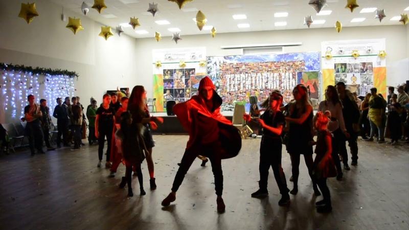 ТМ | Зимний карнавал | Огненный клан | ЗИМА 2019